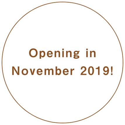 2019年11月 開業予定